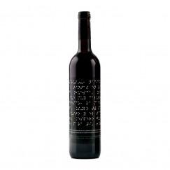 Paco García Experiencias Nº2 Vino Tinto Rioja 2011 75 cl