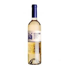 Cognac Frapin V.S. 100% Grande Champagne Francia 70 cl