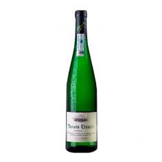 Marqués de Murrieta Primer Rose 2016 Vino Rosado Rioja 75 cl