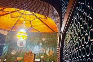 Interior de Bodegas Campillo