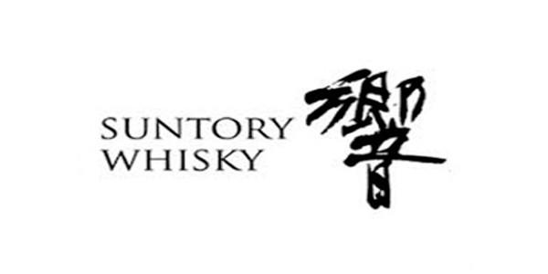 Whisky Suntory
